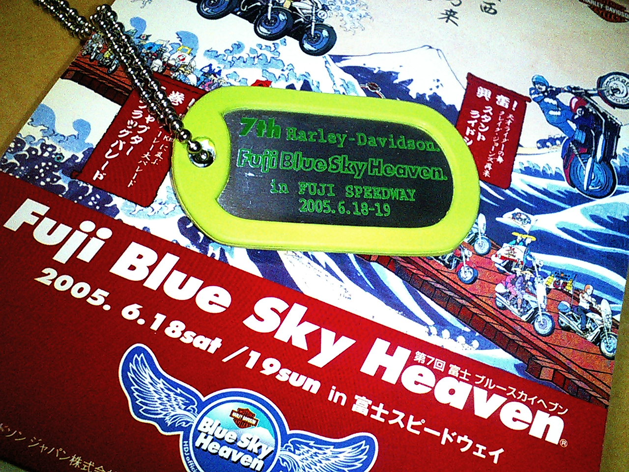 7th Blue Sky Heaven