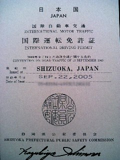 INTERNATIONAL DRIVER LICENSE