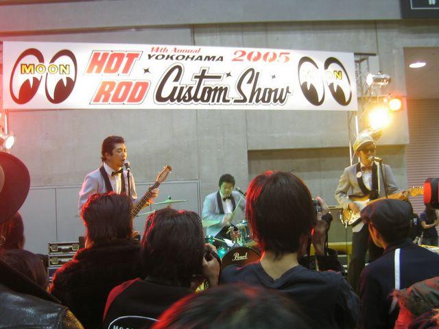 Hot Rod Custom Show 2005