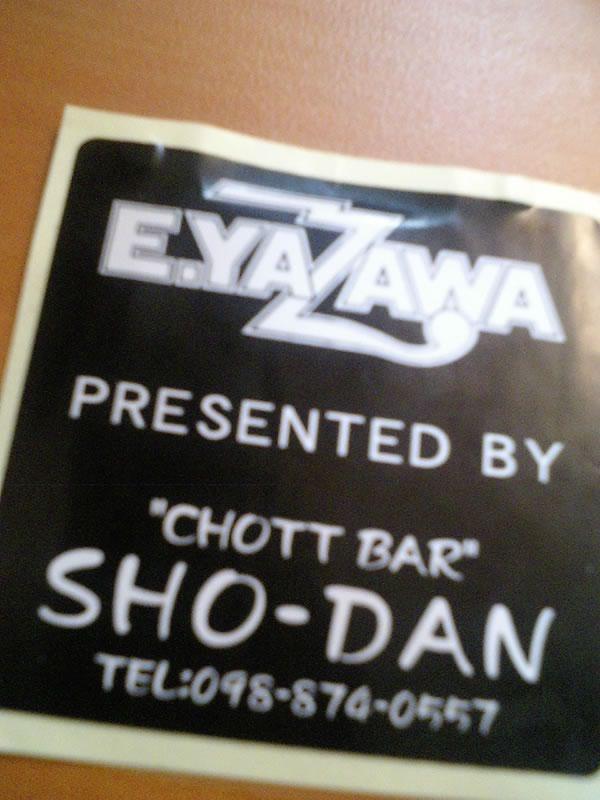 E.YAZAWA CHOTT BAR SHO-DAN