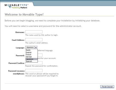 Movable Type 3.34 英語版インストール