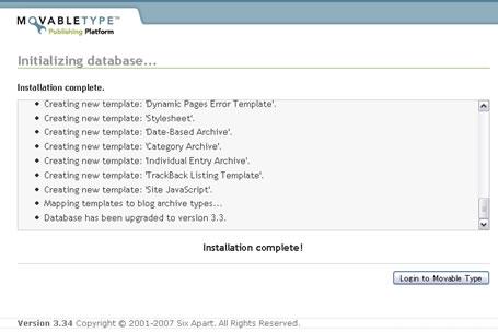 Movable Type 3.34 英語版インストール Initializing database テーブル作成