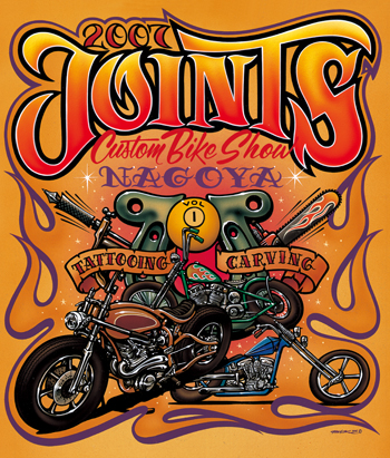 JOINTS CUSTOM BIKE SHOW