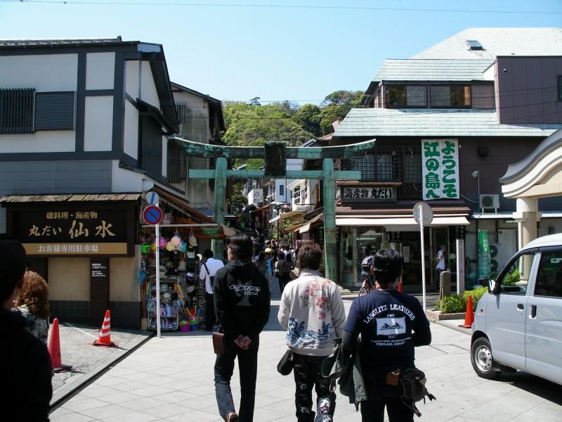 江ノ島の山登ります