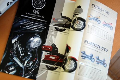 いいなー FLTR3-CVO ピカピカ - ハーレーダビッドソン2009カタログ