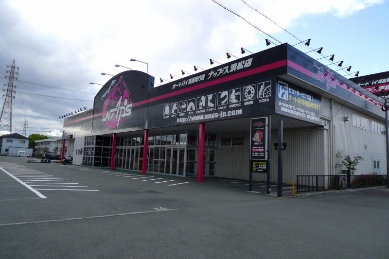 ナップス浜松店オープン
