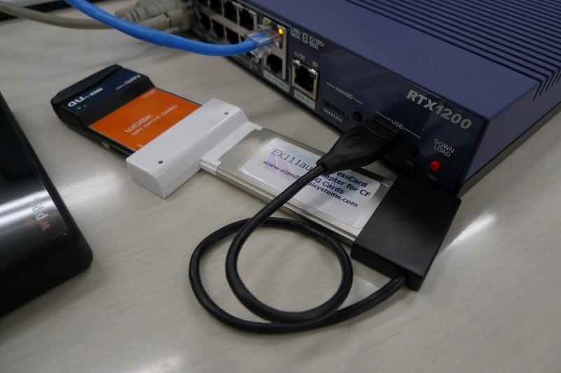 RTX1200 - EX111-AU-USB - W05K