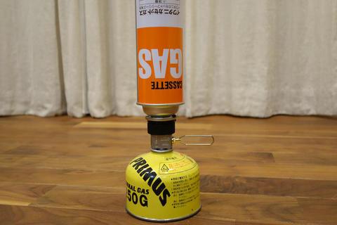 カセットボンベからアウトドア用ガスボンベの詰め替え (CB缶→OD缶)