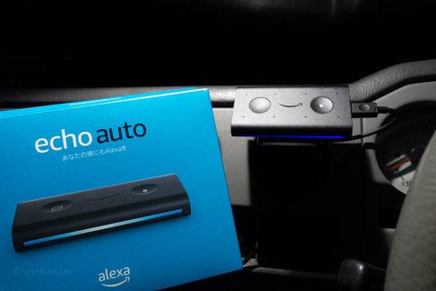 ジムニーにアマゾン Echo Auto 装着♪と、レビュー!