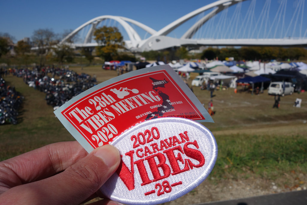 20201121 VIBES MEETING 2020 CARAVAN