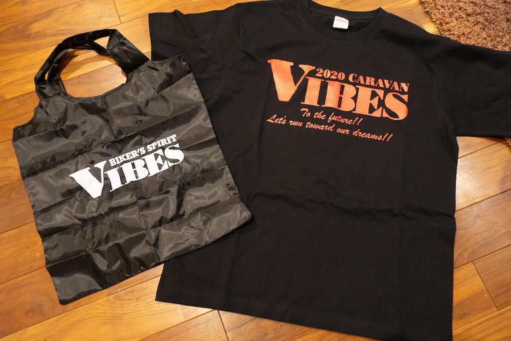20201121 VIBES MEETING 2020 CARAVAN Tシャツ